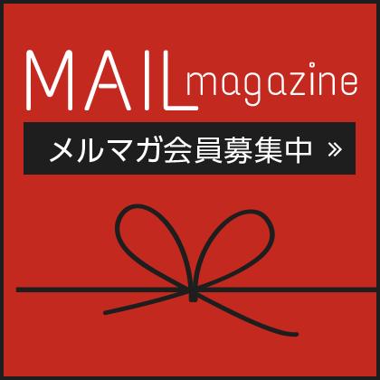 Bnr_mailmag
